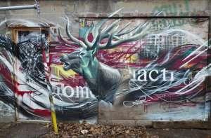 art de rue toronto